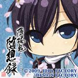 Saito_sd160x160