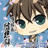 Toudo_sd160x160_2