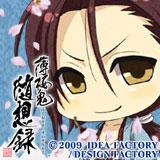Harada_sd160x160