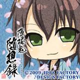 Okita_sd160x160_2